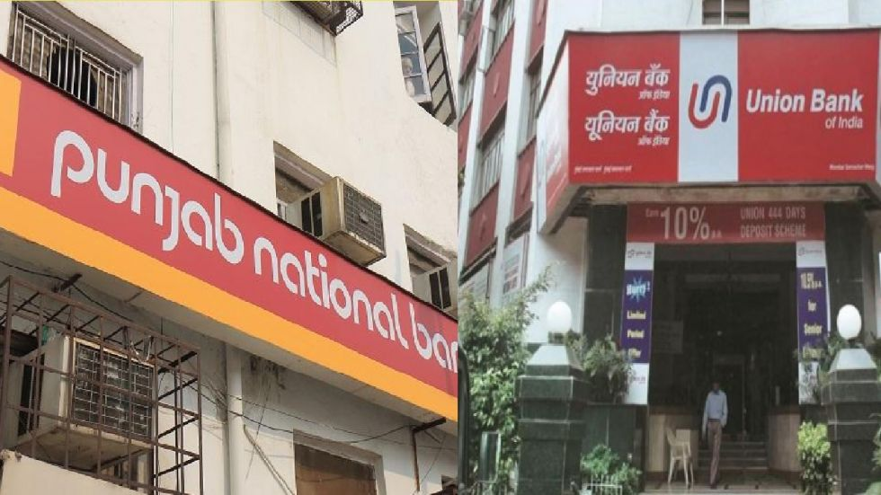 The government had announced four major mergers of public sector banks in August this year.