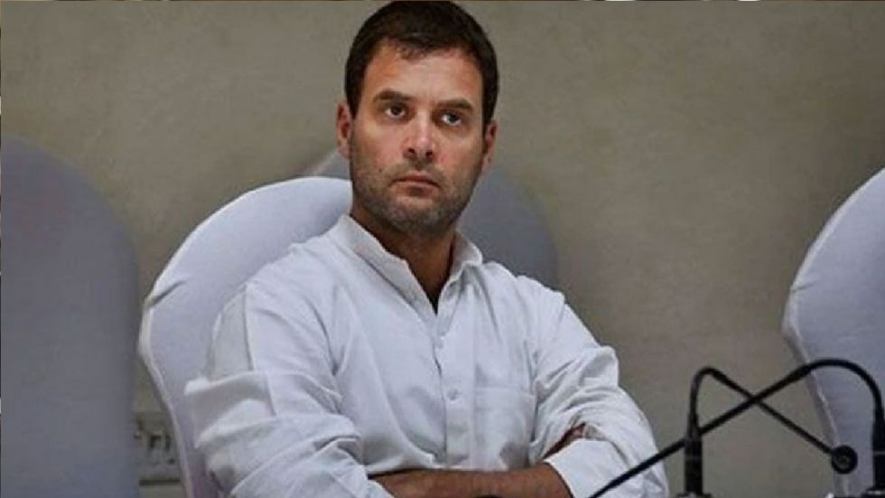 Rahul Gandhi said that electoral bonds were introduced to enable