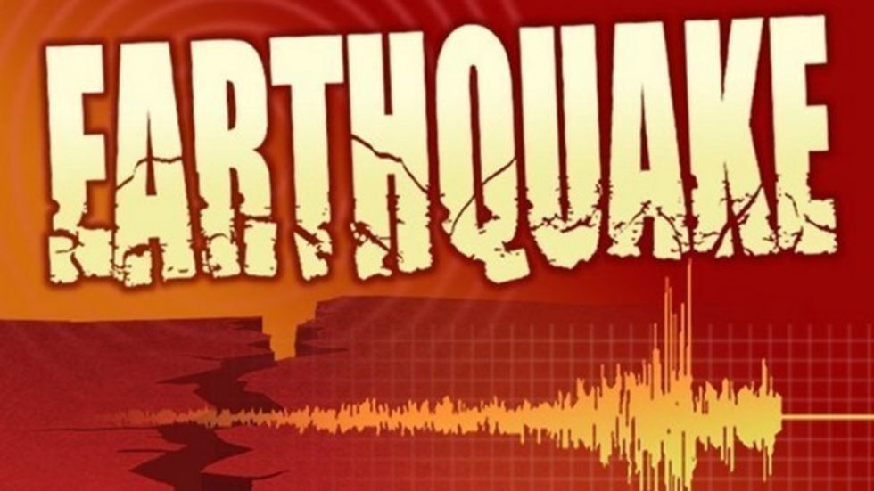 Shallow 6.1-Magnitude Earthquake Hits Thai-Lao Border (Representational Image)