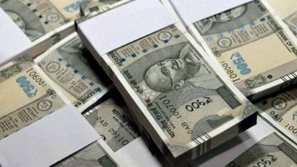 CSB Bank's offer involves a fresh issue of shares to raise up to Rs 24 crore and an Offer For Sale of 1.97 crore scrips by existing investors.