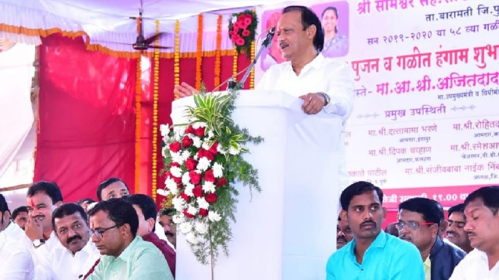 Ajit Pawar, who had lent support to the BJP-led government on Saturday, resigned as deputy chief minister of Maharashtra.