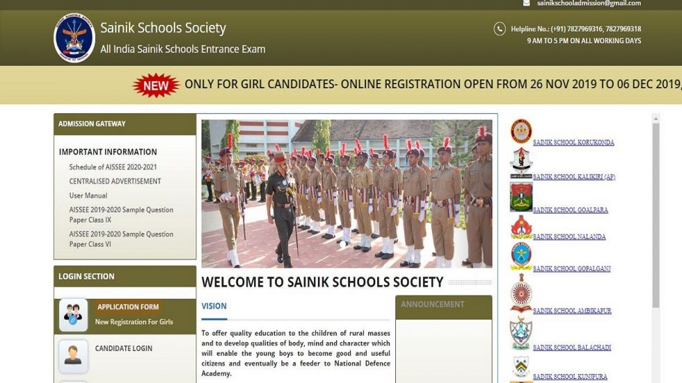 Sainik School Registration Opens For Girl Students, Apply At sainikschooladmission.in