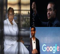 Top Court To Pronounce Verdict on INX Media Case, Google CEO Sundar Pichai Promoted & Other Top Stories