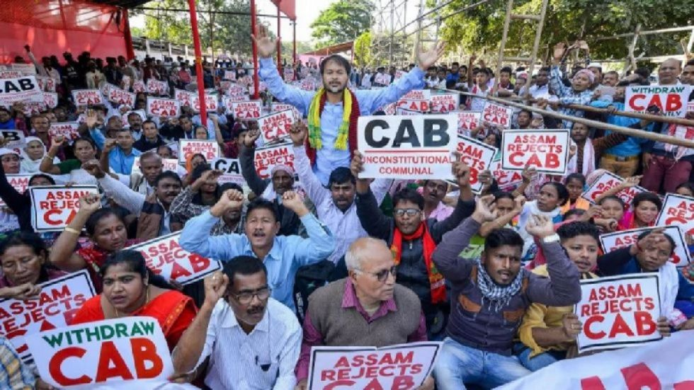 The 11-hour Northeast bandh called by an umbrella body of students' organisations of the region to protest against the Citizenship (Amendment) Bill began at 5 am.