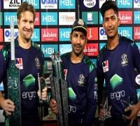 PSL Twenty20 Tournament To Be Played Entirely In Pakistan, Lahore To Host 14 Games And Final