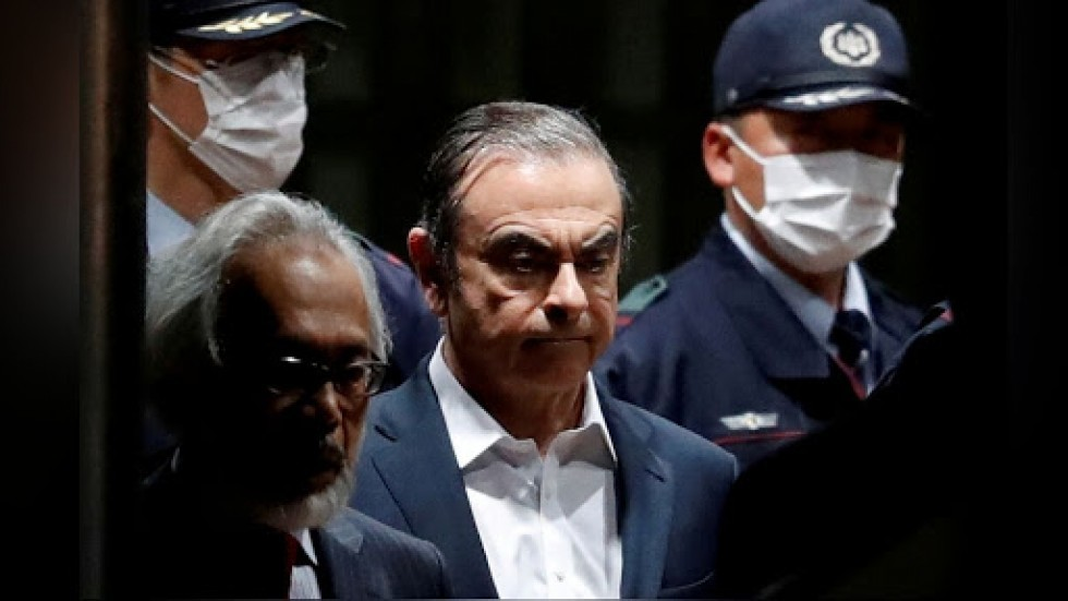 Carlos Ghosn was arrested in Tokyo in November 2018 and has been under house arrest since April, facing multiple charges of financial misconduct.