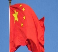 China Calls For Restraint After Iran Targets US Military Bases In Iraq