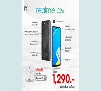 Realme C2s Goes Official: All You Need To Know About Rebranded Version Of Realme C2