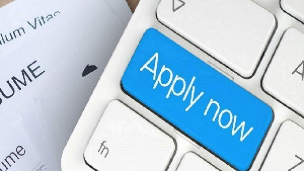 AP Grama Sachivalayam Recruitment Notification
