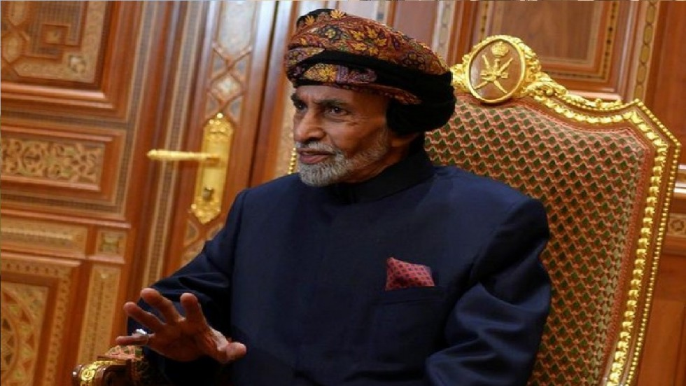 Qaboos left no apparent heir.