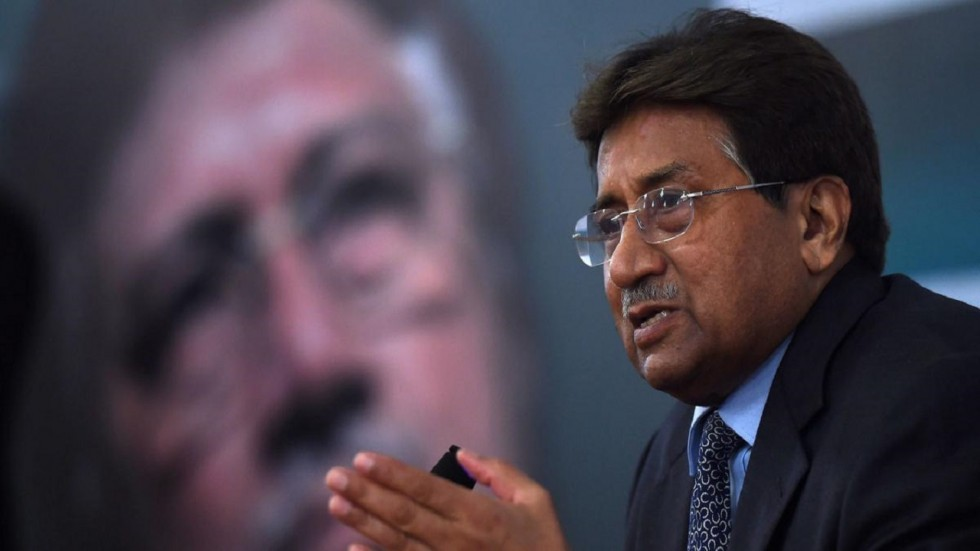 Lahore High court declares formation of special tribunal in Pervez Musharraf's treason case as