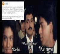 AAP Taunts Manoj Tiwari With Baazigar Meme And Delhi BJP's Reply Is SAVAGE