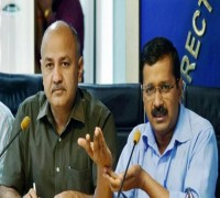 Congress Accuses AAP Government Of Failing To Use 46 Per Cent Of Education Budget