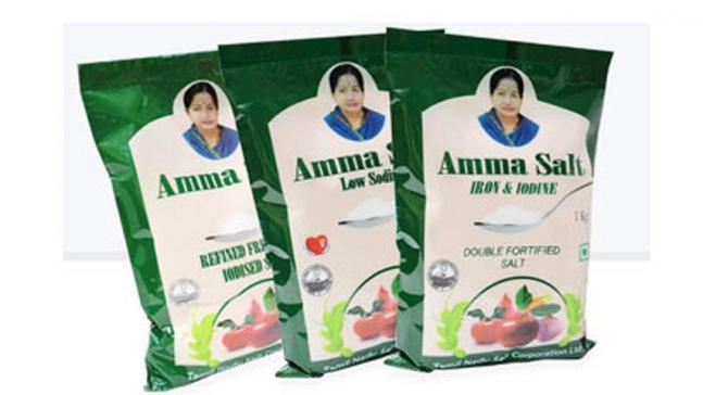 Brand Amma products in Tamil Nadu