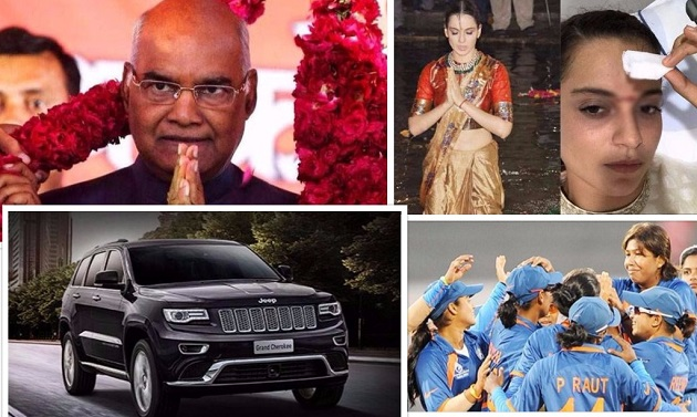 Top news 7 PM Ram Nath Kovind elected as 14th President of India ICC Women World Cup 2017 and more