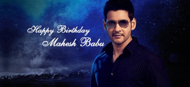 Happy Birthday Mahesh Babu - 5 interesting facts about Greek God of Tollywood!