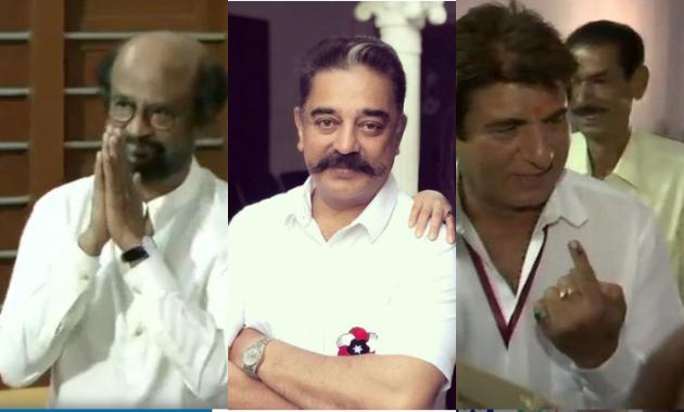 Lok Sabha 2nd Phase Election day: Rajinikanth, Kamal Hassan, Raj