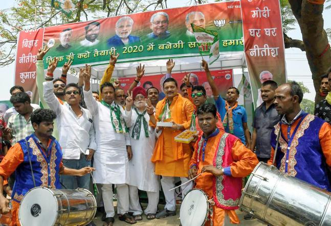 PM Modi wave 2 paints country saffron