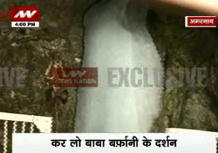 Exclusive: News Nation releases first pictures of Amarnath shrine