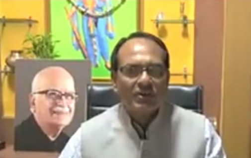 Video Of Shivraj Singh With Advanis Photo In Background Goes Viral