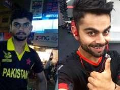 Unbelievable lookalikes of Cricketers!