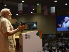 PM Modi Gujarat visit Day 2 International Textile Summit in Gandhinagar inaugurated