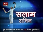 Salaam Sachin: Bidding goodbye to the 'gentleman' of cricket