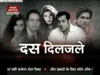Top 10 break-ups of Bollywood!