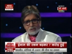 Glimpse from the first episode of KBC 7