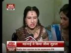 Mehngai test of TV Bahus