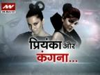 Priyanka Chopra and Kangna Ranaut friends again?