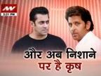 Salman Khan angry with Hrithik Roshan?