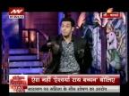 Salman remembers Aishwarya on Bigg Boss