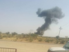 MiG-21 crashes in Rajasthan's Bikaner, pilot ejects safely