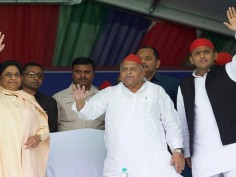 HISTORIC Mayawati Mulayam Singh Yadav share stage after 24 years in Mainpuri