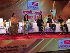 Hamari Sansad Sammelan: Session 2 -First-time MPs and their fresh outlook on New India