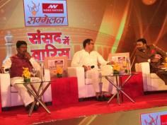 Hamari Sansad Sammelan: Session 3 -Legacy or liability - Parvesh Verma, Ashok Yadav on dynasty politics
