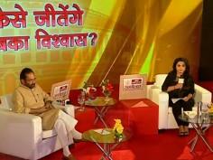 Hamari Sansad Sammelan: Session 5 – Mukhtar Abbas Naqvi explains how India is safe under Modi regime?