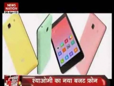 Technology news guide: The new phones launched this week