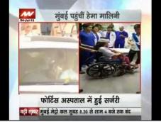 Hema Malini discharged, leaves for Mumbai