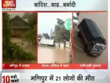 Cyclone 'Komen' wreaks havoc in North India