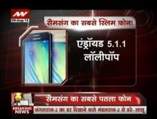 G3: All new S-Cross, Samsung's slimmest phone