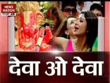 Bollywood bids adieu to Ganpati Bappa