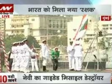 Naval warship INS Kochi commissioned