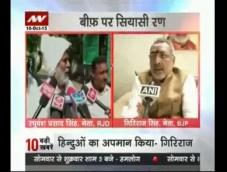 Beef politics in Bihar