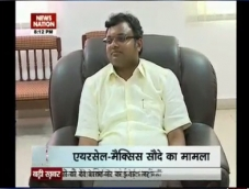 Chidambaram hits out at government