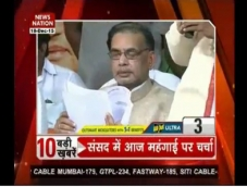 Radha Mohan Singh to present govt strategy