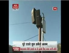 Vaishno Devi shrine goes hi-tech