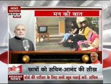 'Mann Ki Baat': Sachin, Anand join PM Modi to motivate students