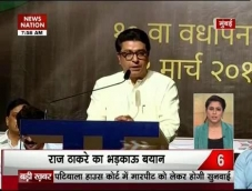 Speed@100: Raj Thackeray raises Marathi issue again, says burn auto-rickshaws